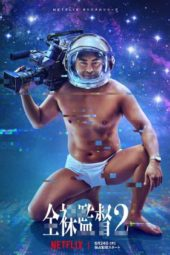 Nonton Film The Naked Director S02 (2021) Sub Indo