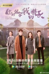 Nonton Film Once Given, Never Forgotten (2021) Sub Indo
